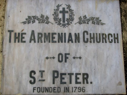 Amenian Church Fort 1